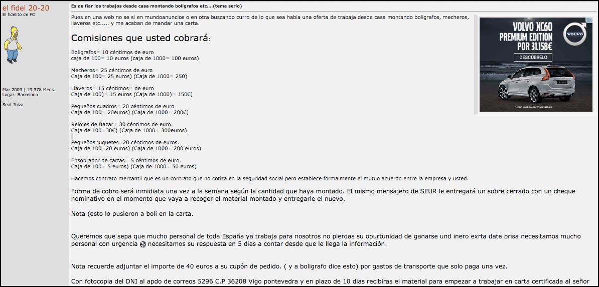 Manualidades desde casa fiables 2017 - Trabajos manuales desde casa ...